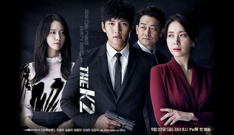 the-k2-promotional-poster